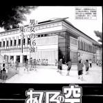 あひるの空専門情報!!(あらすじ・ネタバレ・感想)#493「BIC TIME CHANGES②」
